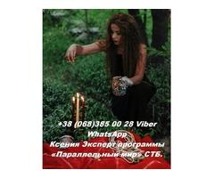 Любовные магические обряды и ритуалы